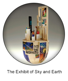 the exhibit of sky and earth